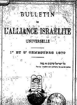 250px-Bulletin